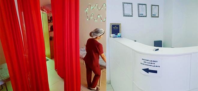 Медицинский центр Belon medical, 9