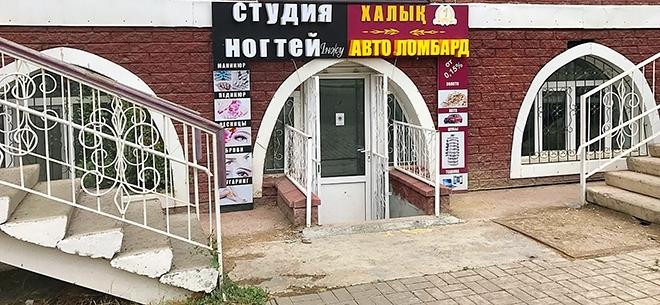 Салон красоты Balzhan Shabanova, 4