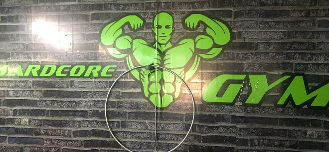 Тренажерный зал Hardcore Gym, 10