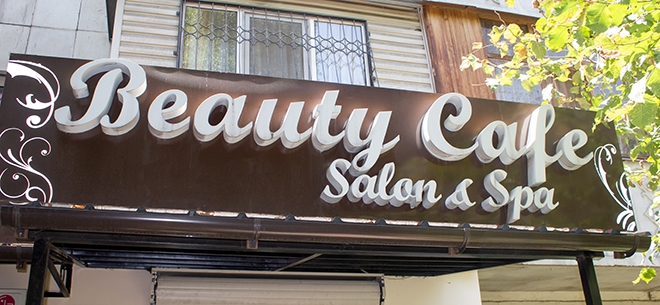Beauty Cafe, 7