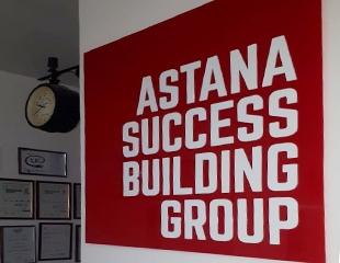 Английский язык для всех желающих! Набор в группы для уровня Pre-Intermediate от ASB Group со скидкой до 83%!