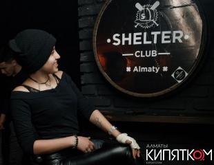 Андерграунд-атмосфера для Вас! Пенный безлимит светлого, темного и имбирного в ночном клубе Shelter со скидкой 50%!