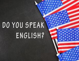 Курсы английского языка и подготовка к ЕНТ в образовательном центре Discovery со скидкой до 60%!