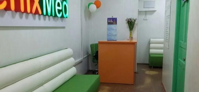 Медицинский центр Fenix Med , 5