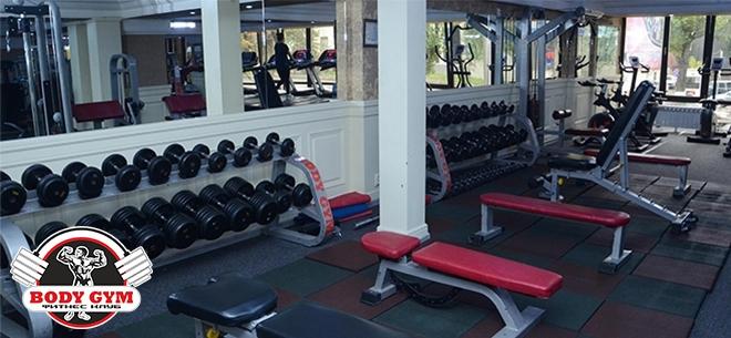 Body Gym на Назарбаева, 4