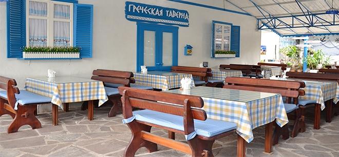 Ресторан «Греческая Таверна», 3