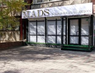 Преображение к 8 марта! Скрабирование, обертывание и улиткотерапия в студии MADS nails & depilation со скидкой до 56%!