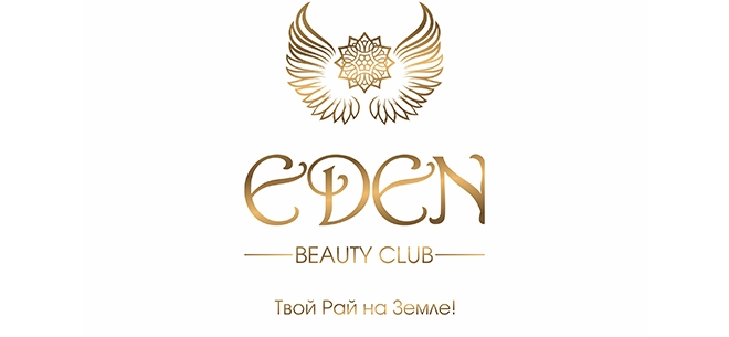EDEN Beauty Club, 3