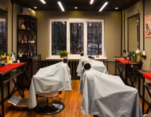 Безупречный стиль! Мужские и детские стрижки, королевское бритье, а также оформление бороды в барбершопе Borodach со скидкой до 56%!