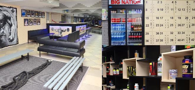 Тренажерный зал Big Nation, 8