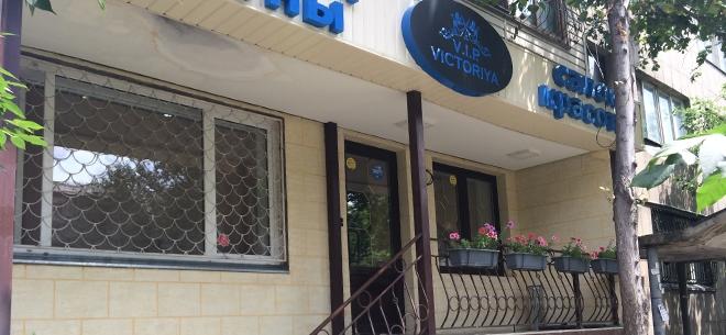 Салон красоты VIP Victoriya, 3