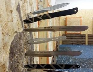 Точно в цель! Метание спортивных ножей и топоров в развлекательном центре KIPCHAСK со скидкой до 65%!