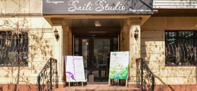 Мастер Ирина в салоне Saili studio, 10