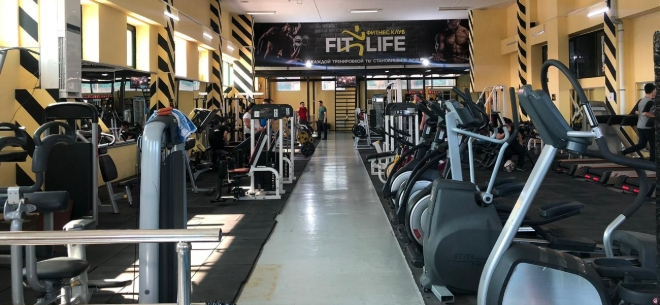 Фитнес-центр FitLife, 2