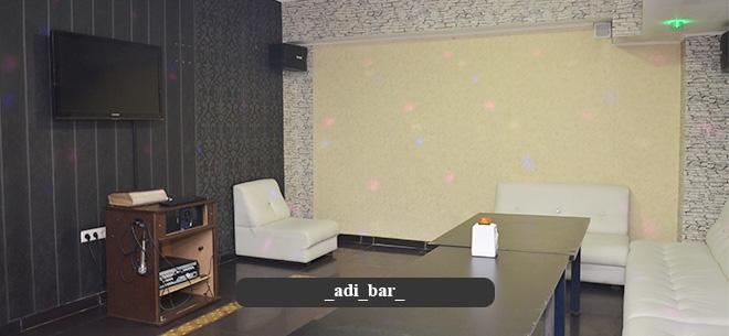 Караоке Adi Bar, 5