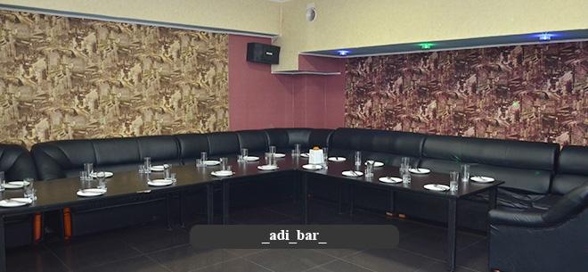 Караоке Adi Bar, 6