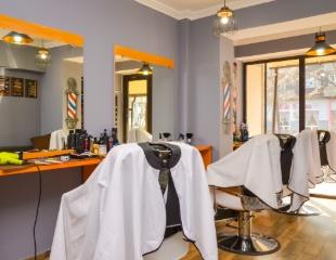 Только элитное и ничего лишнего! Мужские и детские стрижки, а также моделирование бороды со скидкой до 52% от 1337 Barbershop!