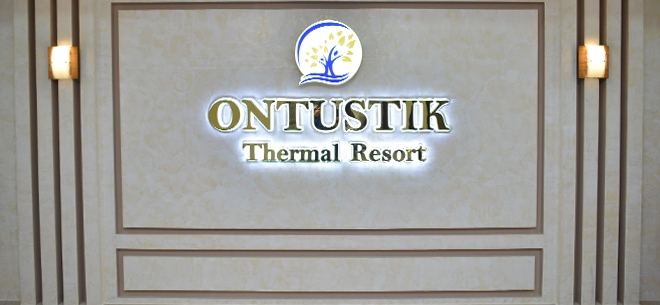 Санаторий Ontustik Thermal Resort, 3