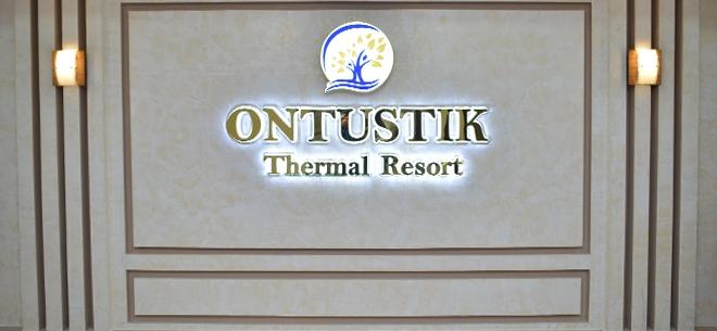 Санаторий Ontustik Thermal Resort, 3