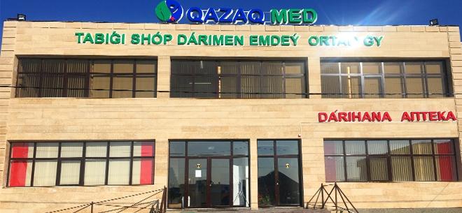 Медицинский центр QazaQ Med, 1