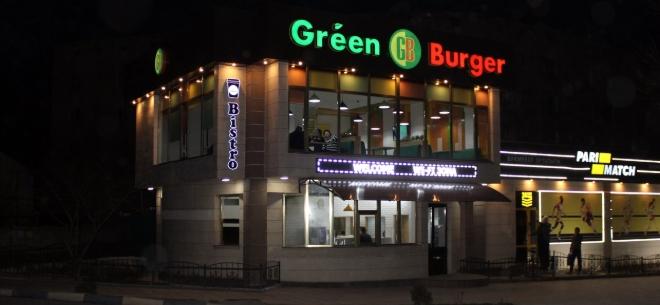Green burger, 10