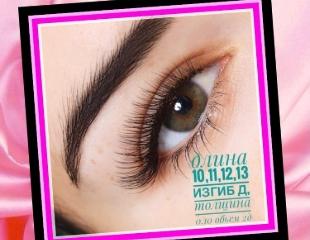 Взгляд куколки! Наращивание  ресниц и перманентный татуаж бровей, губ в салоне красоты Barbie beauty room со скидкой до 60%!