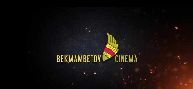 Bekmambetov Cinema, 1