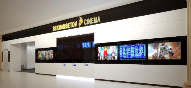 Bekmambetov Cinema, 2
