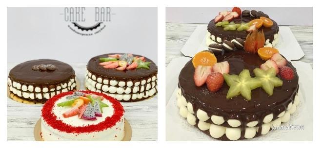 Cake Bar, 1