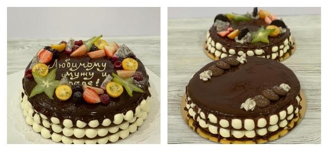 Cake Bar, 4