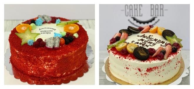 Cake Bar, 6
