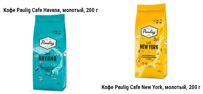 Интернет-магазин Coffeemag.kz, 3