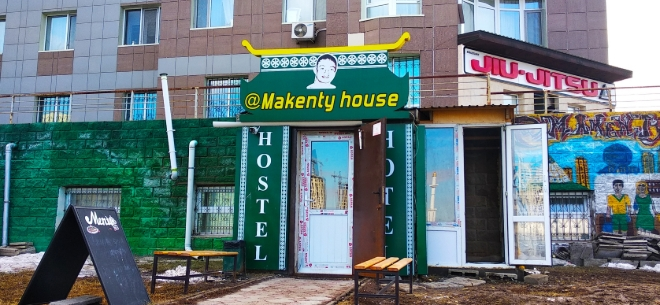 Makenty House Astana, 8