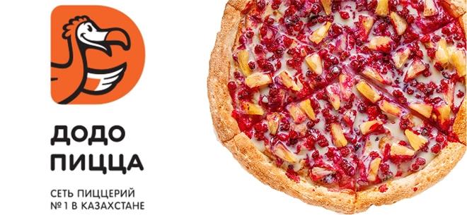 Додо Пицца, 2