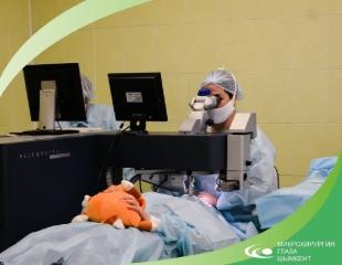 Купон со скидкой 20% на проведение лазерной коррекции методом PRK и методом Lasik в «Микрохирургии глаза Шымкент»!