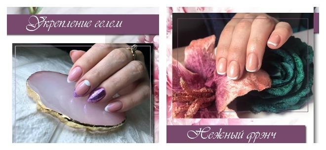Beauty Studio Manshuk Abdrakhim, 1
