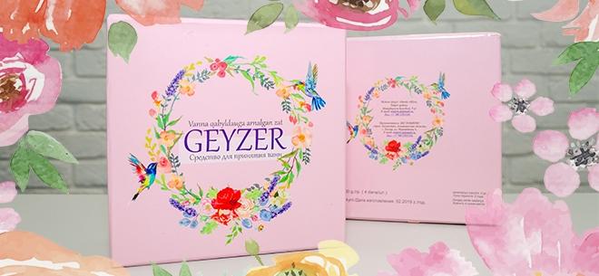 «Geyzer», 6