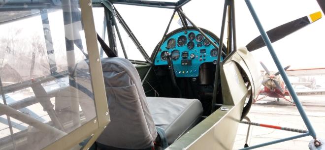 Полеты на самолете-бомбардировщике, 2