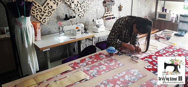 Sewing School BB, 3