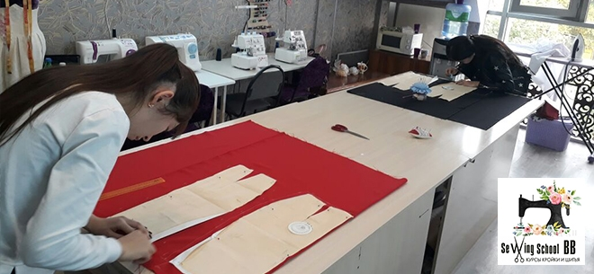 Sewing School BB, 5