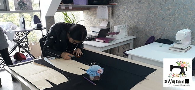 Sewing School BB, 6