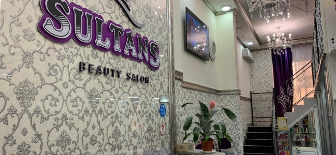 Салон красоты «Sultans»