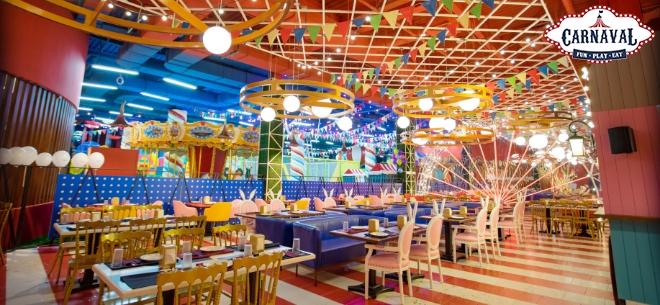Парк активного отдыха Carnaval, 5