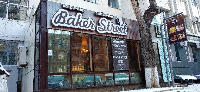 Baker Street, 9