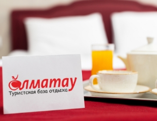 Чистый воздух и неописуемые красоты! Горнолыжная турбаза «Алматау»: проживание в номерах: «Стандарт», «Люкс», «Семейный-люкс» и «VIP-люкс» + завтрак со скидкой 50%!