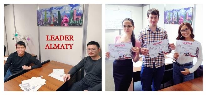 Leader Almaty, 2