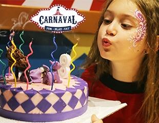 Подарите детям лучший праздник! Проведение дня рождения в парке Carnaval в ТРЦ MOSKVA Metropolitan со скидкой 30%!