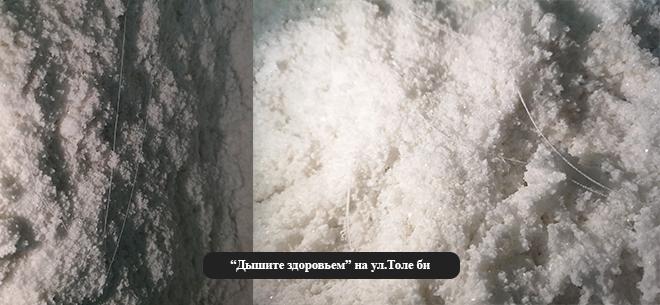 Сеть соляных шахт «Дышите Здоровьем», 7