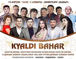 Национальные уйгурские танцы, группа «Дервиши», Шухрат Якубов и другие артисты на фестивале уйгурской музыки KYALDI BAHAR! Билеты со скидкой до 40%!