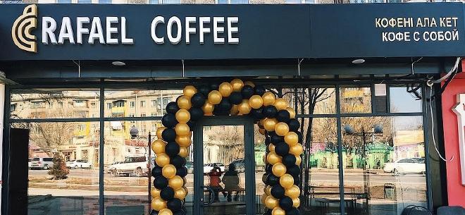 Rafael Coffee